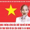 """Phim tài liệu """"45 năm thực hiện Di chúc của Chủ tịch Hồ Chí Minh"""""""