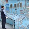 Hệ thống điều khiển của nhà máy điện hạt nhân Hàn Quốc bị dính mã độc