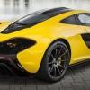 """McLaren công bố bảng điều khiển xoay xe hơi """"độc nhất"""" trong tương lai"""