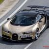 Ngã ngửa trước dòng xe Bugatti Chiron 2017 có kiểu dáng kỳ dị khó tin được