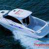 Tàu giải trí Ponam-28V của hãng xe hơi Toyota sắp ra mắt