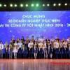 PTSC vào top 30 công ty quản trị tốt nhất HNX