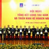 Tập đoàn Dầu khí Việt Nam hoàn thành tốt các nhiệm vụ được giao năm 2017