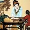Cổ nhân giảng: Con cháu không có tài đức, dù để lại bao nhiêu tài sản cũng vô dụng