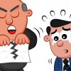 """5 điều người khôn khéo và thông minh luôn làm để thuyết phục sếp khó tính: Được việc mà không lo bị """"trù dập"""""""