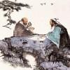 Trí huệ của người xưa: Đạo cao thì an, quyền cao thì nguy