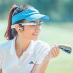 Google Glass tại Việt Nam