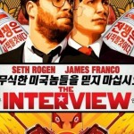 the-interview-poster-600x472-1419585839287