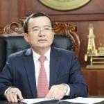 Bổ nhiệm Chủ tịch HĐTV Tập đoàn Dầu khí Việt Nam