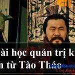 Tao Thao