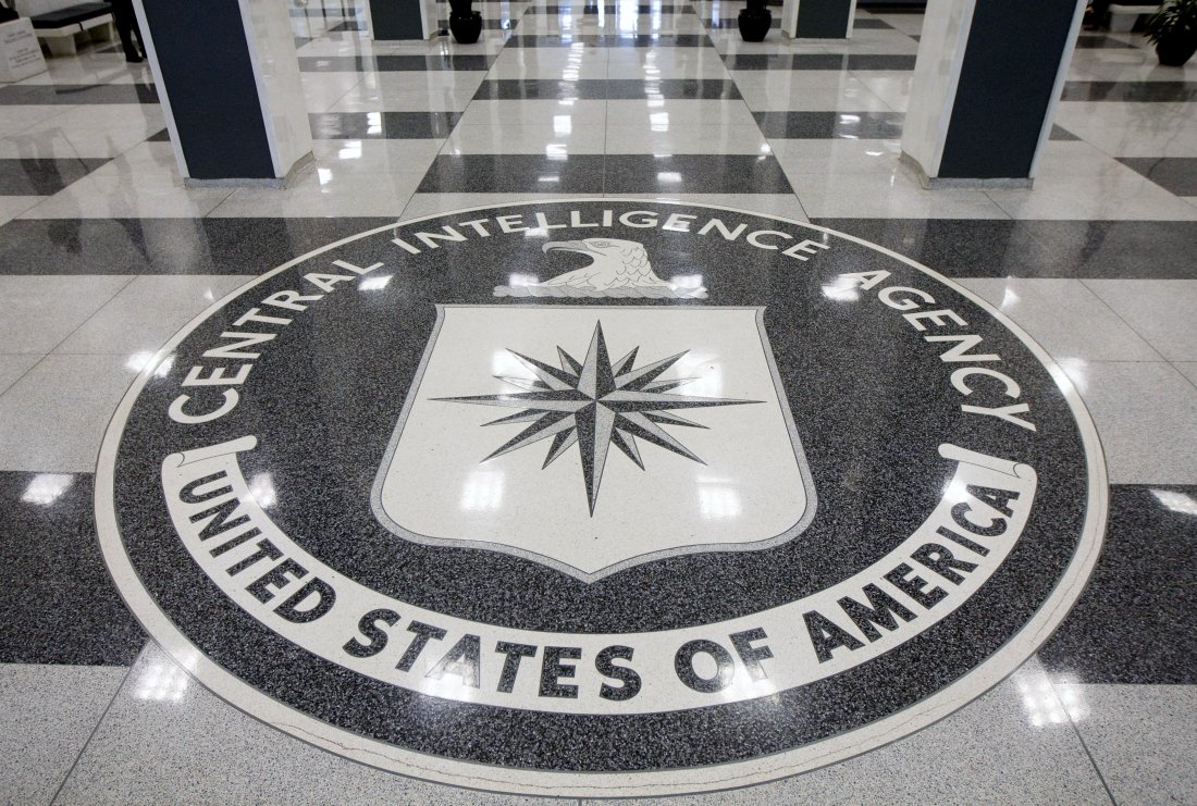 The seal of the Central Intelligence Agency is displayed in