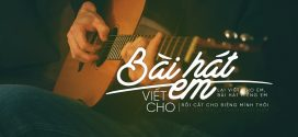 Bài Hát Viết Cho Em | Phạm Hoài Nam / Hồ Tiến Đạt (Acoustic Version)