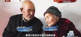 Cặp vợ chồng 100 tuổi tiết lộ bí mật sống thọ từ loại nước ép không ngờ