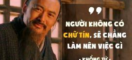 Chữ Tín và 7 điều bạn cần nhớ