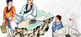Cổ nhân dạy con: Trở thành người hiền đức mới là trọng yếu nhất